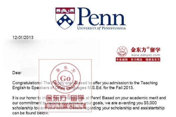 非211小本获宾夕法尼亚大学教育学UPenn M.S.D TESOL $5000奖学金OFFER