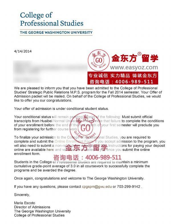 GWU大学PR专业强势录取