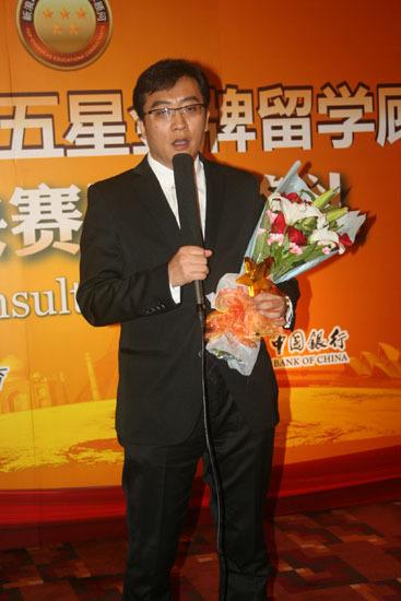 2011年金东方留学总监孙革洪问鼎新浪五星金牌留学顾问