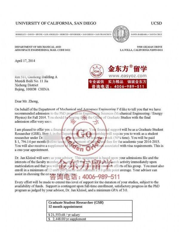 金东方客户获加州圣地亚哥机械UCSD ME Ph.D全奖$54,624/年