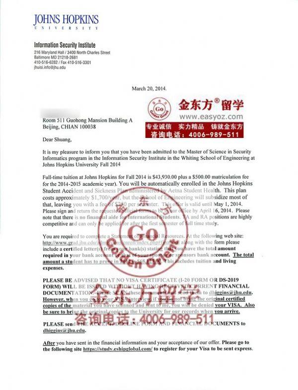 金东方客户获JHU信息安全硕士录取