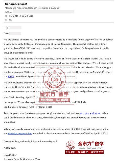 金东方团队助力拿到波士顿大学广告专业录取