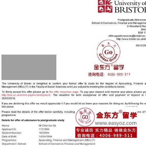 无雅思被布里斯托大学财务与管理专业录取