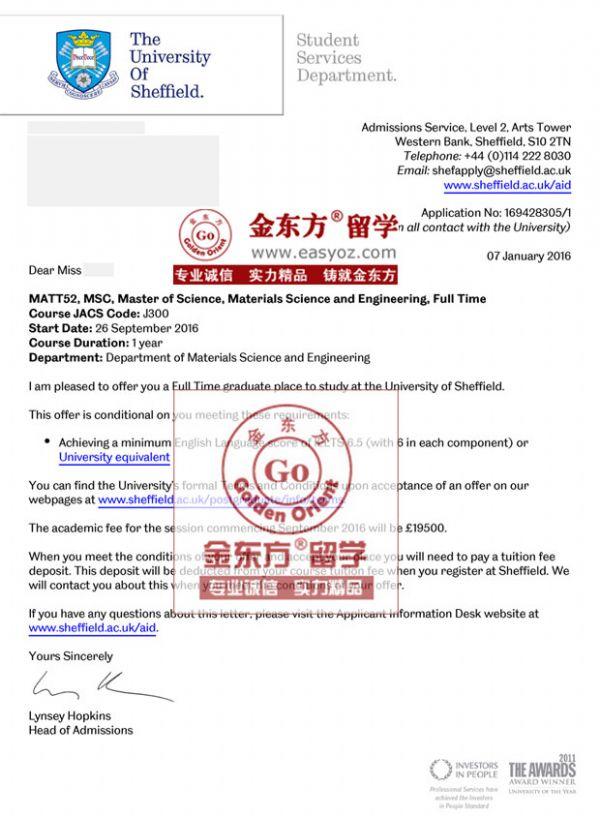 超低GPA获英国名校材料工程硕士录取