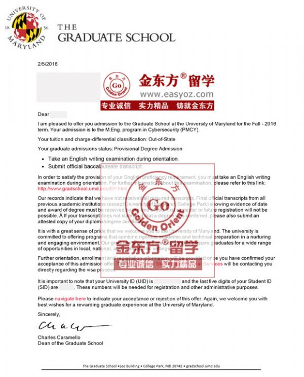 美国马里兰大学帕克分校信息安全硕士成功申请