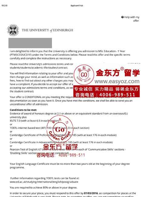 条件一般依然被爱丁堡大学教育专业录取