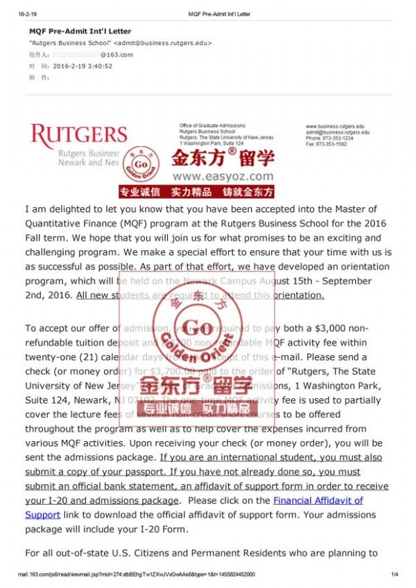 精细化申请获罗格斯大学计量金融学硕士录取