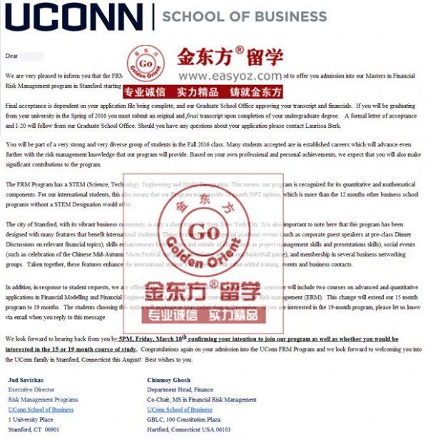 杨同学被康涅狄格大学UCONN金融风险管理录取