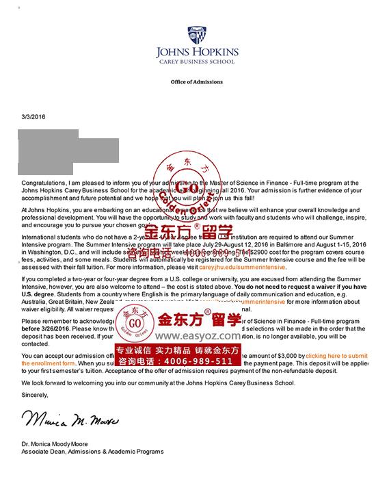 齐心协力收到约翰霍普金斯大学金融学硕士offer