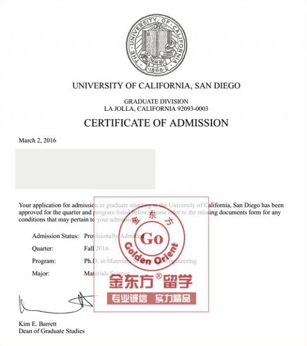 精准套磁拿到UCSD大学材料工程博士录取