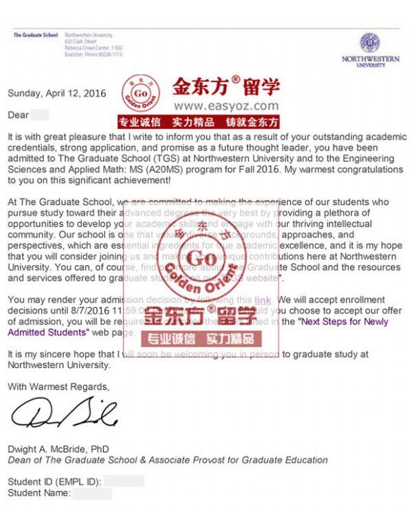 像梦一样T92被美国西北大学金融工程专业录取