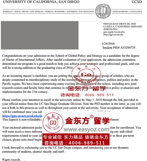 一步一个脚印稳稳拿下加州大学圣迭戈分校UCSD国际事务硕士(MIA)offer