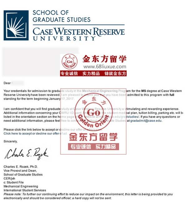 获排名36的凯斯西储大学ME专业录取