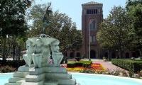 美国名校推荐之南加州大学