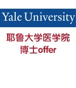 Ү³��ѧҽѧԺ��ʿ��Postdoctoral Research