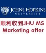 �������飺˳���յ�JHU MS Marketing offer