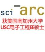 非211学生获美国南加州大学USC电子工程EE硕士录取