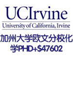 加州大学欧文分校化学PHD全奖录取+$47602